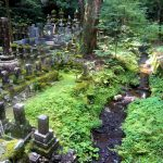 Okunoin cimetières
