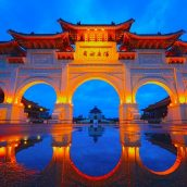 5 sites d'intérêts à visiter lors d'un séjour à Taïwan
