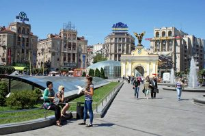 Ukraine parc à Kiev