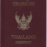 E-Passport thaïlandais