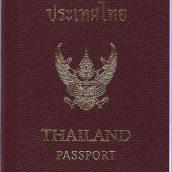 Qui peut bénéficier d'un visa électronique thaïlandais?