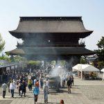 Zenkoji Nagano au Japon