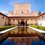 La palais d'Alhambra en Andalousie en Espagne