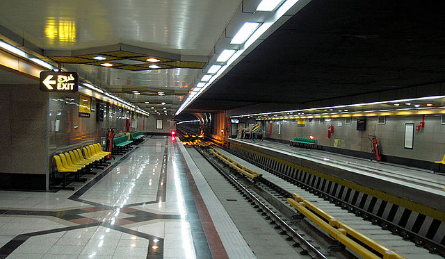 Station de métro à Teheran en Iran
