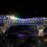 Tabiat Bridge en Iran