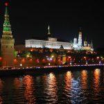 Vue de nuit du Kremlin à Moscou en Russie