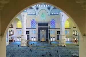 Musee des Arts turcs et islamiques Istanbul