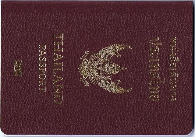 Thailande VISA
