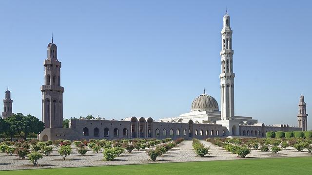 Architecture Arabe Mascate Oman