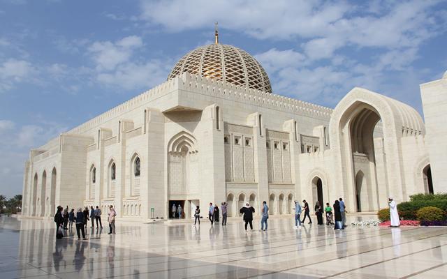 Palais du Sultan Mascate Oman