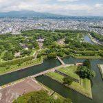 Parc GoryokakuHakodate Japon