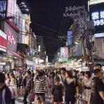 Shilin Night MarketTaiwan